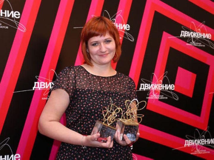 hohryakova_2015-04-27_2