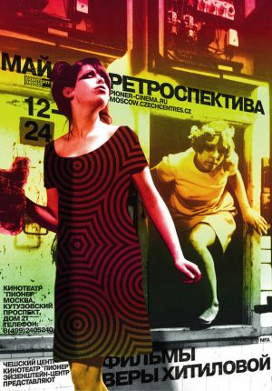 Хитилова_2015-05-14